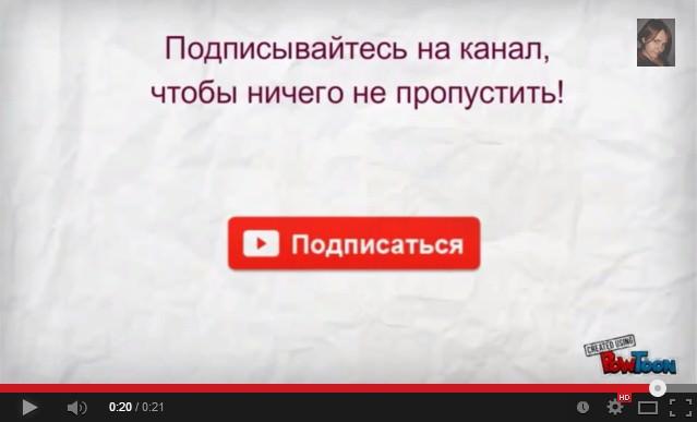 кликабельные кнопки в видео