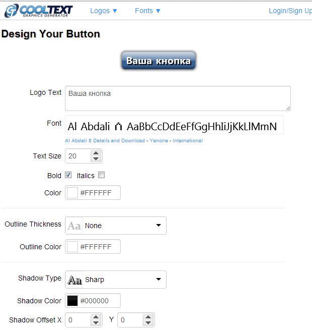конструктор кнопок и логотипов онлайн