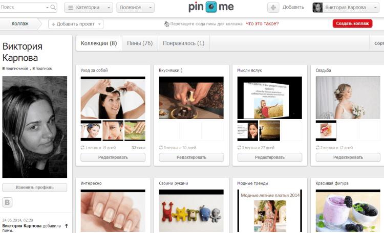 pinme.ru для раскрутки видео