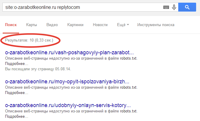 replytocom на 13.08