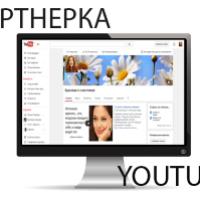 Как я получила партнерку Youtube