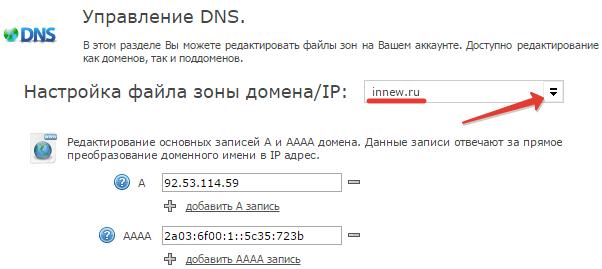 настраиваем почтовые сервера под Яндекс