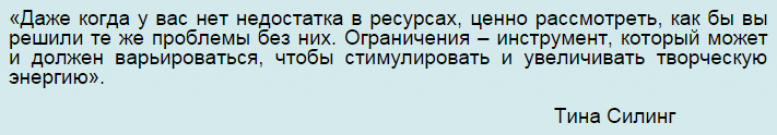 цитата 5