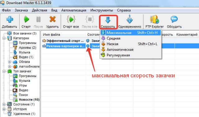 Как скачать файлы с гугл диска архивом