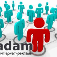 Итоги эксперимента по рекламе партнерки через тизеры в Kadam
