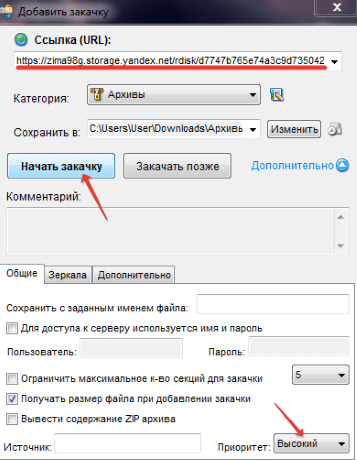 закачка с яндекс диска через download master