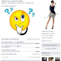 Как создать сообщество в Вконтакте?