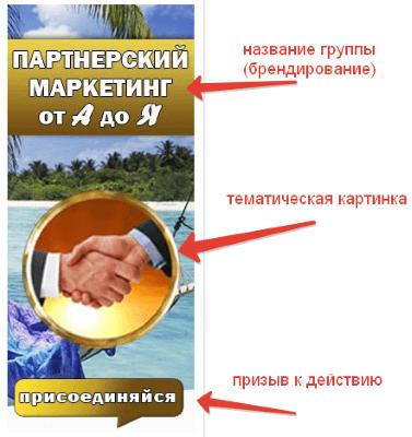 пример обложки  сообщества вконтакте