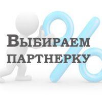 Где искать и выбирать партнерки? Обзор каталога Инфохит, Imhopartner и Justclick