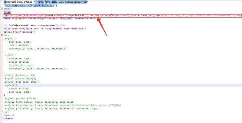 код ретаргетинга на html странице