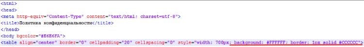 добавляем фон и границу для текста