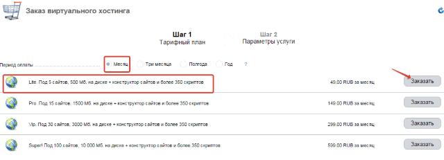 Файловый хостинг с возможностью зара бесплатные вап хостинги с фтп и пхп