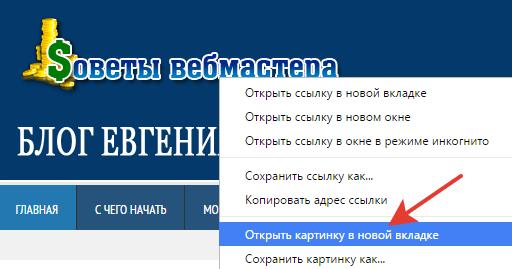 замена логотипа в шаблоне вордпресс