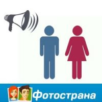 Реклама в Фотостране. Привлечение трафика на женские партнерки