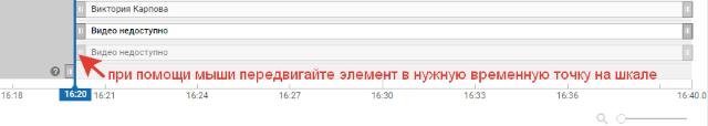 vremya-poyavleniya-konechnoy-zastavki