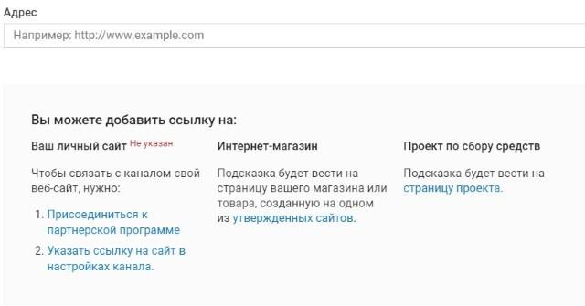 Новая классная фишка Ютуб - Подсказки