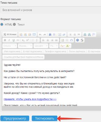 redaktirovanie-zagolovka-i-teksta-povtornogo-pisma
