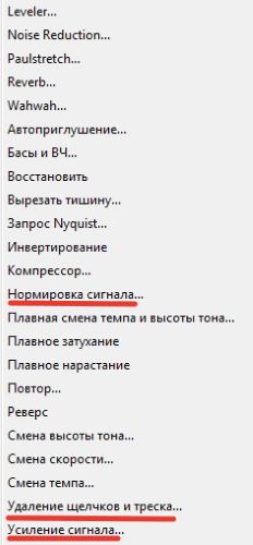 как вырезать отдельный элемент и сохранить его в фотошопе cs5 на русском