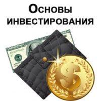 Про обучение финансовой грамотности и инвестированию в тренинге «Киберсант-Инвестор Базовый»