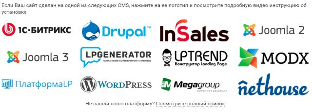 Классный маркетинговый инструмент – виджет «Захватчик клиентов»