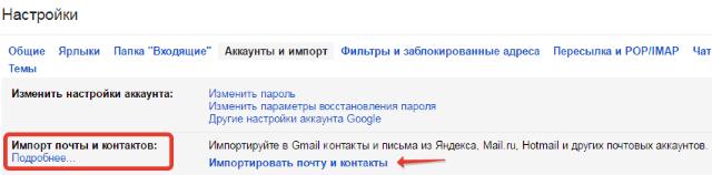 Блокировка Яндекс, Мейл ру, Вконтакте, Одноклассники в Украине. Как минимизировать потери и что предпринять?