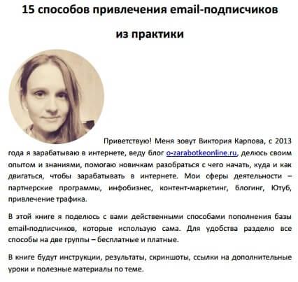 Пример создания своей электронной книги в формате PDF (тех. моменты, оформление, идеи)