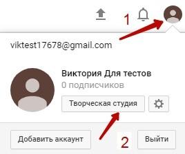 Как записать скринкаст онлайн, используя Google Hangouts?
