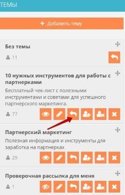 Обзор свежих функций авторассыльщика сообщений в ВК Гамаюн