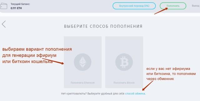 Криптовалюта конвертация vtc криптовалюта на чем майнить