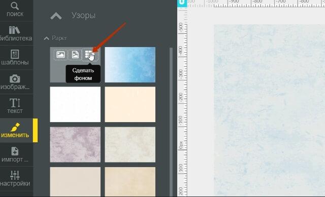 Пример создания слайда для интерактивной конечной заставки в видео на Ютуб