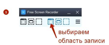 Обзор двух простых и бесплатных программ для записи видео с экрана