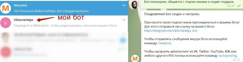 Прегабалин приобрести Великий Новгород Марки Цена  Ачинск