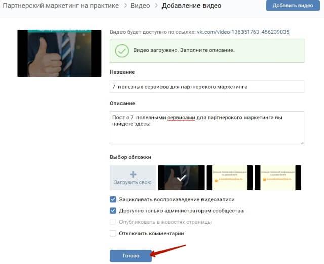 Как создавать короткие цепляющие видео для соцсетей в сервисе Supa?