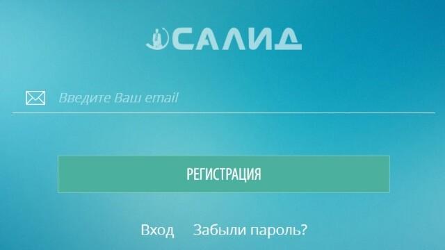 Cpa-сеть с оплатой за подписчика Салид
