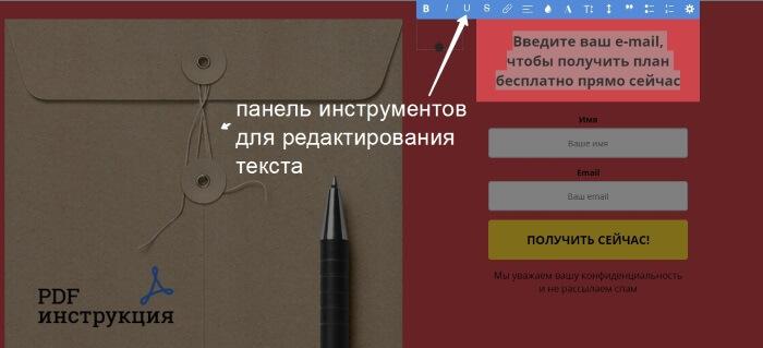 Создание подписной страницы и рассылки с автосерией писем на Джастклик