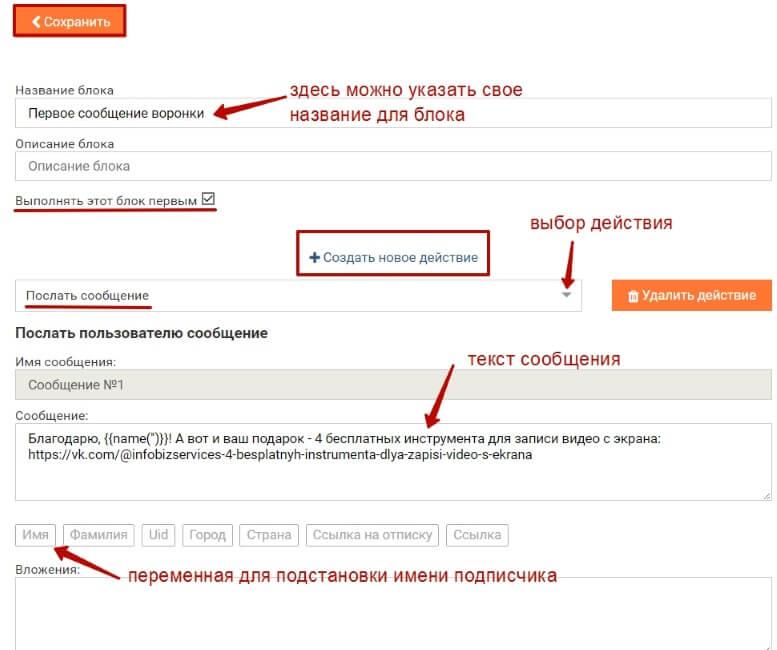 Автоподписка по ключевому слову в рассыльщике Гамаюн в ВК и тест функции «клавиатура»