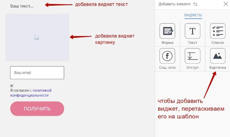Новый конструктор форм подписки в Justclick