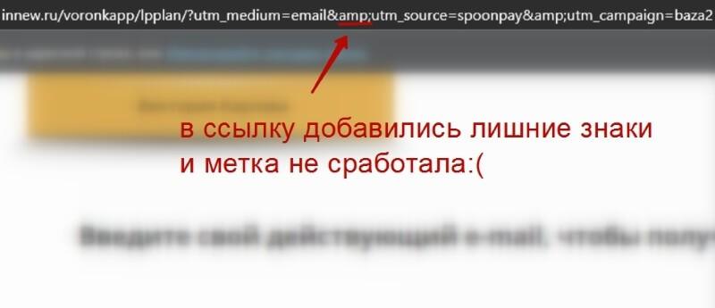 Как купить рекламу в рассылках на Spoonpay. Тестирую функцию «Платные рассылки»