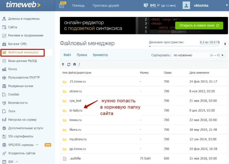 windows 7 регистрация в домене