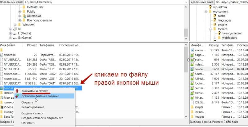 Как скопировать файлы на компьютер с хостинга wordpress перенос сайта хостинг