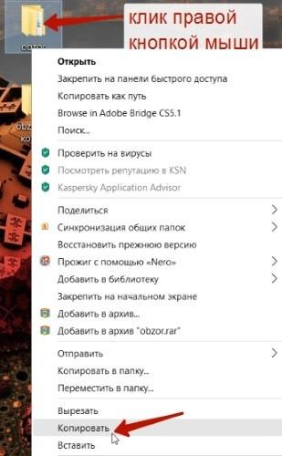 Шаблон страницы с партнерским видеообзором. Как его отредактировать под себя и загрузить на хостинг?