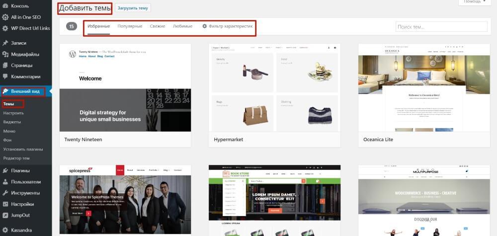 Что вам понадобится для создания и ведения своего блога/сайта. Чек-лист