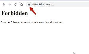 Как зарегистрировать домен в Timeweb, создать сайт и поставить на него бесплатный SSL-сертификат