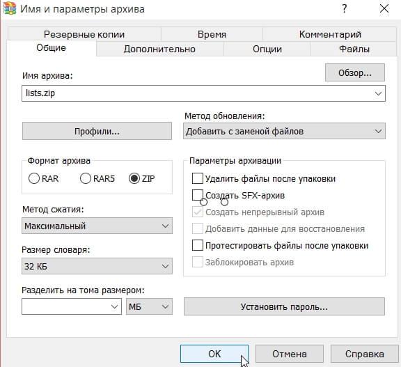 Как загрузить файлы для скачивания на свой хостинг и получить ссылку?