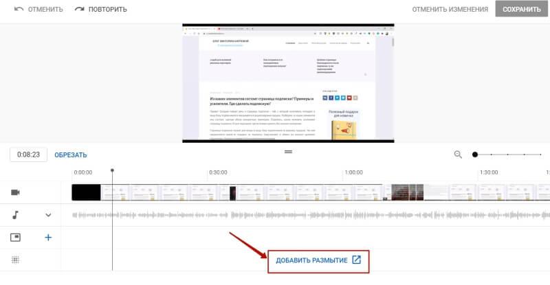 Как записать видео с экрана с помощью Zoom?