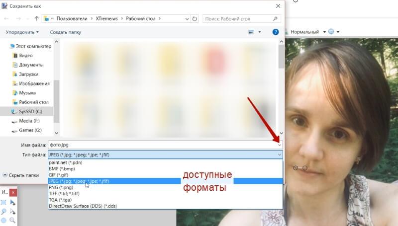 Как конвертировать изображения из одного формата в другой?