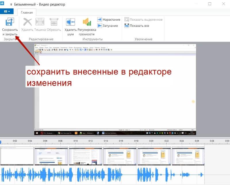 Обзор бесплатной программы для записи видео с экрана Free Cam