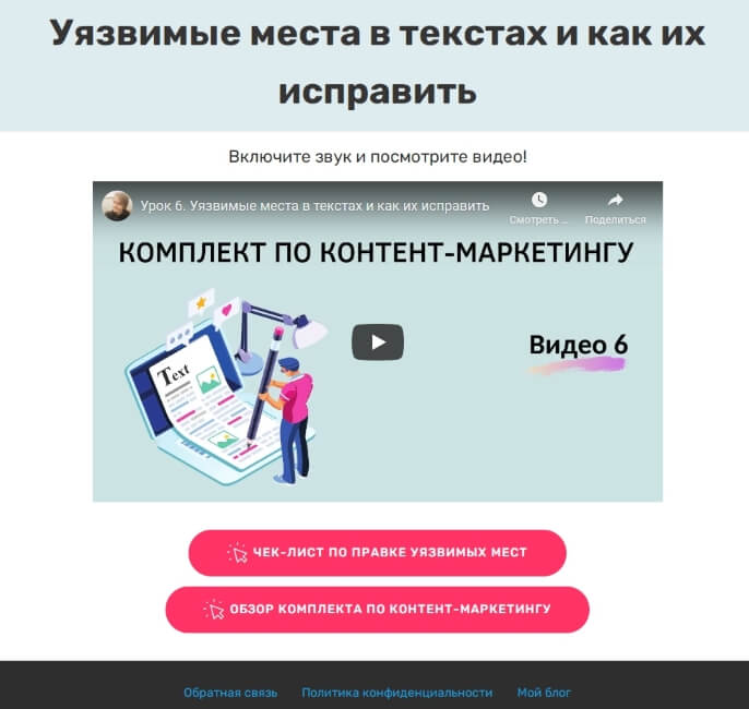 Отчет по онлайн-заработку за октябрь 2020