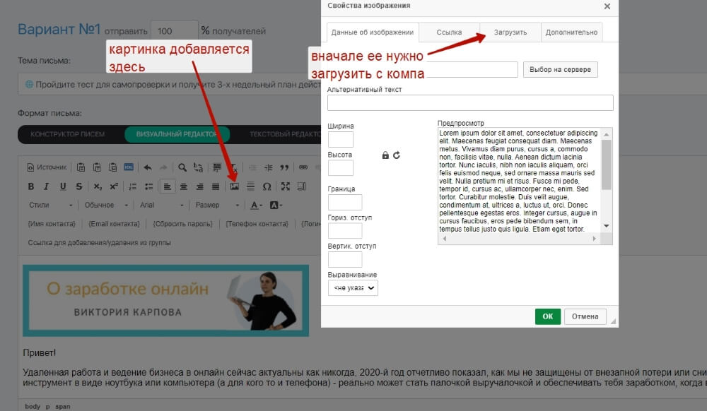 Как отправлять мгновенные (разовые) рассылки подписчикам? В чем их отличие от автосерии писем?