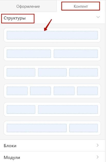 Как создать html-шаблон письма на сервисе Stripo и применить в своем сервисе email-рассылок?